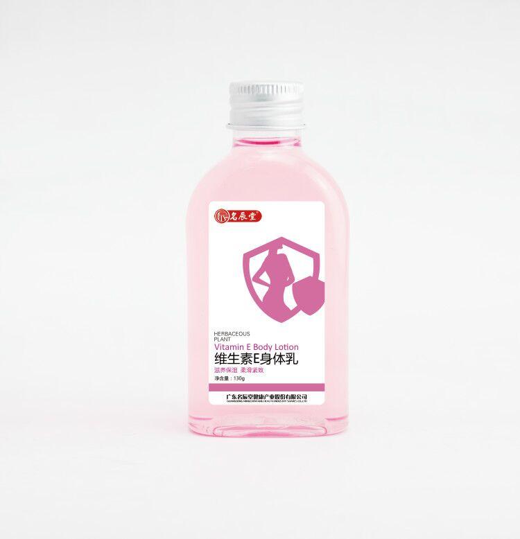 必威西汉姆官网维生素E身体乳